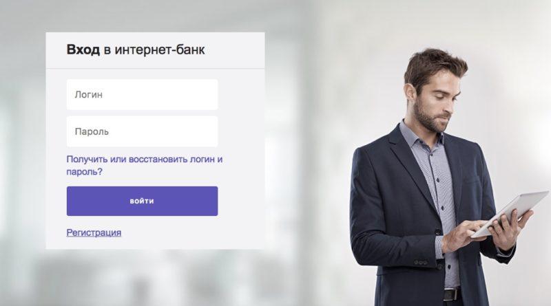 Touch Bank личный кабинет вход