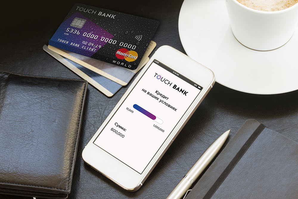Touch Bank приложение на телефон