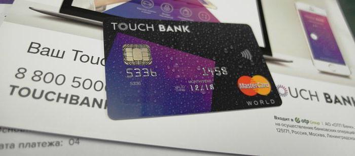 Touch bank кредитная карта
